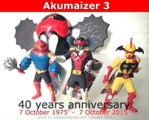 Akumaizer3 since 7 oct 1975